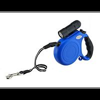 Поводок-рулетка со светодиодным фонариком FD3011-A (5м*40кг) синий