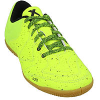 Детские футзалки Adidas JR X 15.3 CT (B27213)