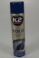 K2 Bold Кондиционер очиститель шин 600 мл. (Спрей)