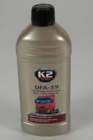 K2 DFA-39 Антигель для дизельного топлива  0,5 л.