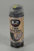 K2 TIRE Doctor Автовулканизатор 400мл.