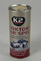 K2 Doctor CarSpec Мотор доктор 443 гр.