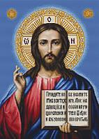 Набор для вышивки крестом Luca-S B417 Спаситель