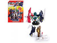 Детская игрушка Трансформер-титан 8025-8028 Joy Toy