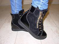 С370 - Женсие ботиночки сникерсы зимние черны