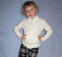 Кофта вязаная тёплая на змейке для девочки от 4 до 10 лет Турция