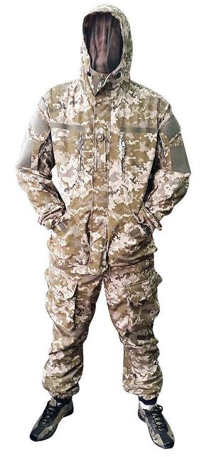 Военные костюмы Горка
