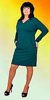 Стильное молодежное платье с карманами  для деловых дам
