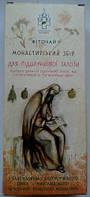 Монастырский Сбор Для поджелудочной железы 100 г