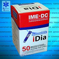 Тест-полоски для глюкометра IME-DC iDia / ИМЕ-ДС айДиа 50 шт.