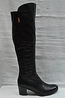 Черные кожаные  высокие зимние сапоги.Ботфорды..
