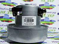 Двигатель пылесоса (Электродвигатель, мотор) WHICEPART (vc07w19-ur-sx) PS 1500w, для пылесоса LG