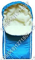 Зимний меховой конверт на выписку, в коляску, в санки (голубой)