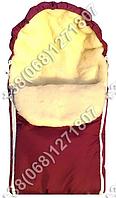Зимний меховой конверт на выписку, в коляску, в санки (бордовый)