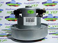 Двигатель пылесоса (Электродвигатель, мотор) WHICEPART (vc07w09-ur-sx) PS 1500w, для пылесоса LG