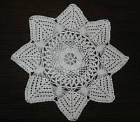 Салфетка-скатерть белая  звезда,D 33 см., вязаная крючком, ручная работа.