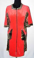 Красивый женский халат с тигровыми вставками 054