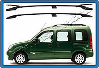 Рейлинги Renault Kangoo