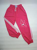 Красивые трикотажные штаны на девочку 5-8 года