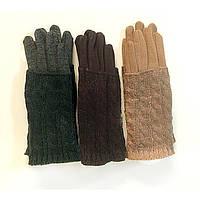 Перчатки женские из шерсти