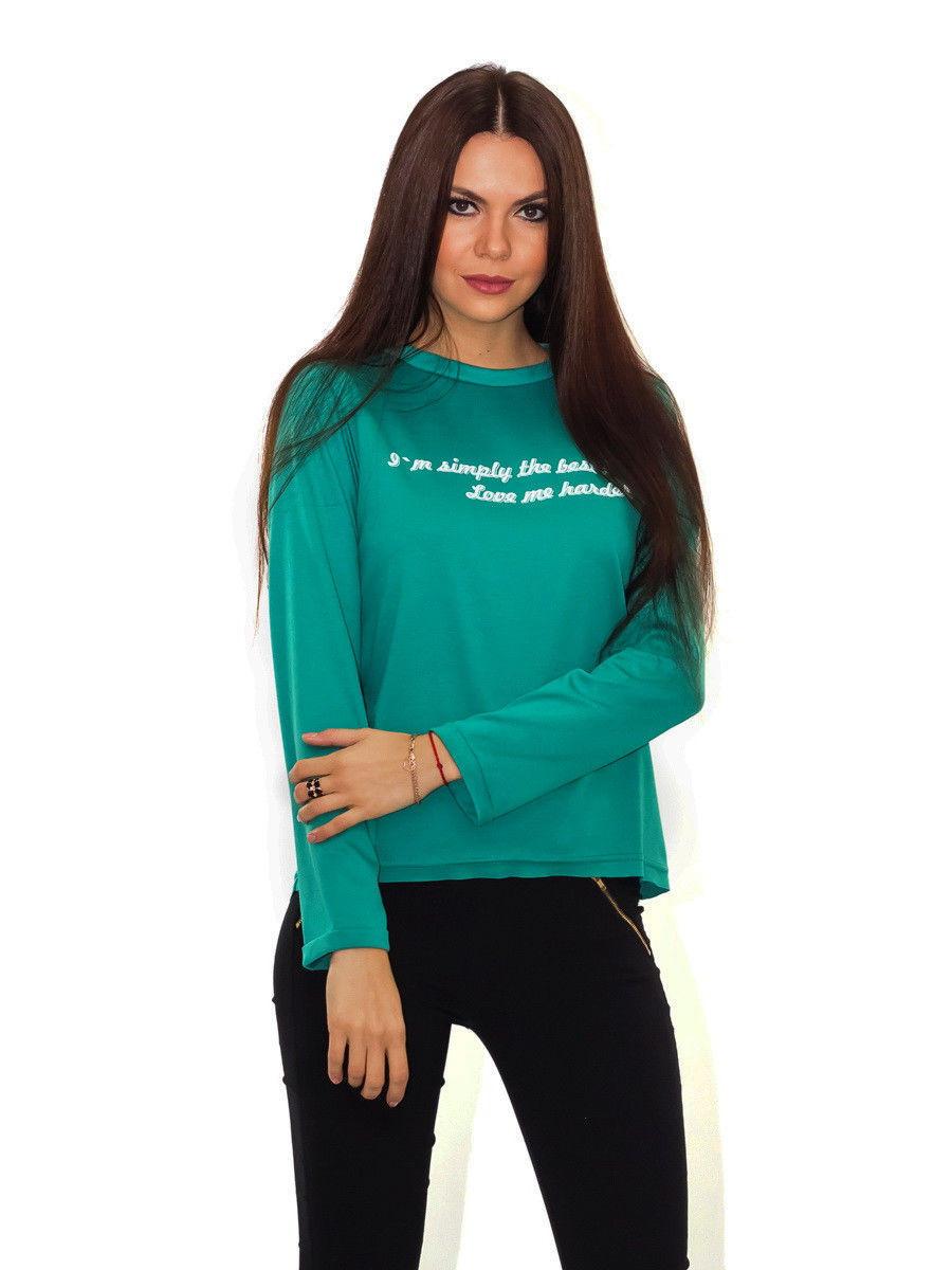 Перфекта магазин женской одежды с доставкой