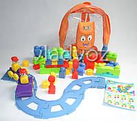 Детский игровой конструктор в рюкзаке