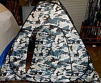 Палатка зимняя 2м*2м (автомат)