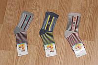 Махровые носки для мальчика Спорт. Размер 3 - 4 года
