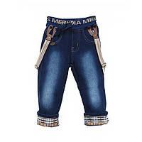 Удобные теплые джинсы для мальчика.