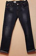 Прямые женские джинсы батал с отворотом