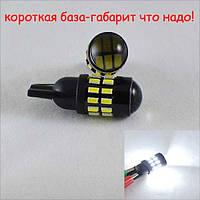 Лед лампа в габарит SLP LED, цоколь W5W(T10)  30 светодиодов типа  3014 9-30 В. Белый