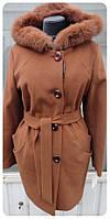 Пальто женское зимнее Almatti модель З-218