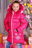 "Куртка зимняя для девочки ""Модница 2"""