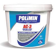Грунт-контакт акриловая адгезионная грунтовка Polimin АС-3 5л (7,5кг)