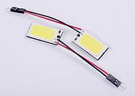 Світлодіодна авто LED COB-21SMD  32mm*16mm