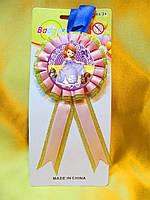 Медаль сувенирная Принцессы София