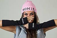 Женская шапка с накатом Homies