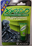 XADO Ревитализант для КПП и редукторов