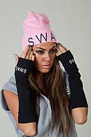 Женская шапка с накатом SWAG