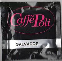 Кофе в монодозах Сaffe Poli Monodosa El Salvador