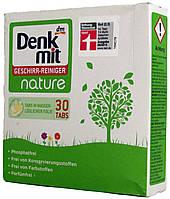 Средство к посудомоечной машине в таблетках DM Denkmit Geschirr-Reiniger nature 30 штук (535,5 г.)