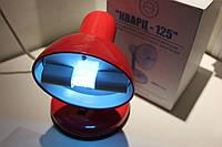Кварцевая лампа «Кварц-125» (Украина)