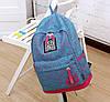 Стильный городской рюкзак JQ 16 л. голубой / розовый / разноцветный URBANSTYLE, 042