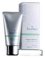 Маска для лица увлажняющая с гиалуроновой кислотой / Hyaluronic Face Mask (Renovar), 50 мл