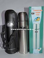 Термос для горячих и холодных напитков HGS 1 л