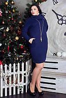 Молодежная платье туника с карманами по бокам