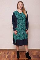 Модное женское платье. Размеры: 58, 60, 62