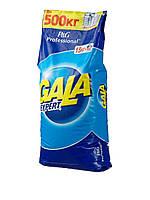 Стиральный порошок Gala для машинной стирки Эксперт, 15 кг