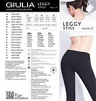 Модные леггинсы LEGGY STYLE 01