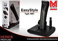 Машинка для стрижки волос EASY STYLE 1881, Moser
